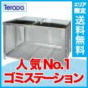 ゴミステーション 大型ゴミ箱 テラダ ゴミステーション GM-120N [自治会/町内会/設置/屋外
