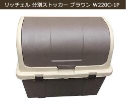 http://image.rakuten.co.jp/eco-life-r/cabinet/gomi/_r2_c0.jpg