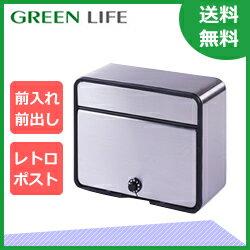 グリーン ステンレス ダイヤル