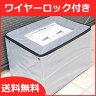 簡易宅配ボックス 郵便ポスト【ワイヤーロックセット】受けとり上手