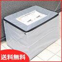 簡易宅配ボックス 郵便ポスト 受けとり上手 ブラック SLN0101010 [郵便/個人/家/一戸建て/折りたたみ/保管/不在/オプナス/受け取り上手/宅配便/宅急便]