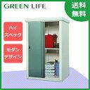 グリーンライフ ファミリー物置 daSeele(ダシーレ)915  グリーン ※お客様組み立て式 [収納庫/収納/倉庫/激安/安い/価格/小屋/小型/ガーデニング/庭/ものおき/物置き]