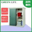 グリーンライフ ファミリー物置 daSeele(ダシーレ)1215  グリーン ※お客様組み立て式 [収納庫/収納/倉庫/激安/安い/価格/小屋/小型/ガーデニング/庭/ものおき/物置き]