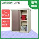 グリーンライフ ファミリー物置 daSeele(ダシーレ)1215  ピンク ※お客様組み立て式 [収納庫/収納/倉庫/激安/安い/価格/小屋/小型/ガーデニング/庭/ものおき/物置き]