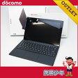 アウトレット!docomo Xperia Z4 Tablet SO-05G ブラック BKB50 セット 【あす楽対応】【タブレット】【スマートフォン】【携帯電話】【白ロム】