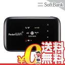 中古 Pocket WiFi 203Z モバイルルーター SoftBank 本体 送料無料【当社1ヶ月間保証】【中古】 【 中古スマホとsimフリー端末販売の携帯少年 】