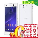 中古 Sony Xperia C3 LTE (D2533) 8GB White【海外版】 SIMフリー スマホ 本体 送料無料【当社1ヶ月間保証】【中古】 【 携帯少年 】