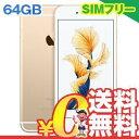 SIMフリー iPhone6s Plus A1687 (MKU82J/A) 64GB ゴールド 【国内版 SIMフリー】[中古Aランク]【当社1ヶ月間保証】 スマホ 中古 本体 送料無料【中古】 【 携帯少年 】