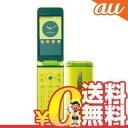 新品 未使用 GRATINA 4G GREEN KYF31 au ガラケー 中古 本体 携帯電話 送料無料【当社6ヶ月保証】【中古】 【 携帯少年 】