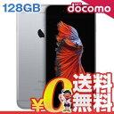 中古 iPhone6s Plus 128GB A1687 (MKUD2J/A) スペースグレイ docomo スマホ 白ロム 本体 送料無料【当社1ヶ月間保証】【中古】 【 携帯少年 】