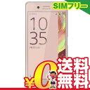 新品 未使用 Sony Xperia X Dual F5122 [Rose Gold 64GB 海外版] SIMフリー スマホ 本体 送料無料【当社6ヶ月保証】【中古】 【 携帯少年 】