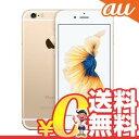 新品 未使用 iPhone6s 64GB A1688 (MKQQ2J/A) ゴールド au スマホ 白ロム 本体 送料無料【当社6ヶ月保証】【中古】 【 携帯少年 】