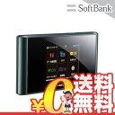 中古 Pocket WiFi 303ZT ラピスブラック モバイルルーター SoftBank 本体 送料無料【当社1ヶ月間保証】【中古】 【 中古スマホとsimフリー端末販売の携帯少年 】