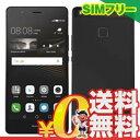 中古 Huawei P9 Lite VNS-L22 Black【国内版】 SIMフリー スマホ 本体 送料無料【当社1ヶ月間保証】【中古】 【 携帯少年 】
