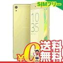 新品 未使用 Sony Xperia XA Ultra Dual F3216 Lime Gold 【海外版】 SIMフリー スマホ 本体 送料無料【当社6ヶ月保証】【中古】 【 携帯少年 】