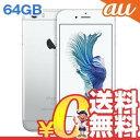 白ロム au 未使用 iPhone6s A1688 (MKQP2J/A) 64GB シルバー【当社6ヶ月保証】 スマホ 中古 本体 送料無料【中古】 【 携帯少年 】