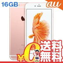 白ロム au 未使用 iPhone6s Plus A1687 (MKU52J/A) 16GB ローズゴールド【当社6ヶ月保証】 スマホ 中古 本体 送料無料【中古】 【 携帯少年 】