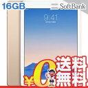 中古 iPad Air2 Wi-Fi Cellular (MH1C2J/A) 16GB ゴールド SoftBank 9.7インチ タブレット 本体 送料無料【当社3ヶ月間保証】【中古】 【 携帯少年 】