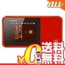白ロム 未使用 【au版】Speed Wi-Fi NEXT W03 HWD34SDA オレンジ【当社6ヶ月保証】 モバイルルーター au 中古 本体 送料無料【中古】 【 携帯少年 】