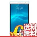 中古 HUAWEI MediaPad T2 7.0 Pro LTEモデル White PLE-701L 【国内版】 7インチ SIMフリー タブレット 本体 送料無料【当社1ヶ月間保証】【中古】 【 携帯少年 】