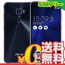 SIMフリー ASUS ZenFone3 5.2 Dual SIM ZE520KL Moonlight White 【32GB 台湾版 SIMフリー】[中古Aランク]【当社1ヶ月間保証】 スマホ 中古 本体 送料無料【中古】 【 携帯少年 】