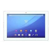 Xperia Z4 Tablet SO-05G White[中古Aランク]【当社1ヶ月間保証】 タブレット 中古 本体 送料無料【中古】 【 携帯少年 】