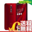 SIMフリー ASUS ZenFone2 (ZE551ML-RD32S4) 32GB Red 【RAM4GB 国内版 SIMフリー】[中古Bランク]【当社1ヶ月間保証】 スマホ 中古 本体 送料無料【中古】 【 携帯少年 】
