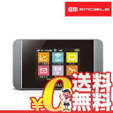 中古 Pocket WiFi 303HW ダークシルバー モバイルルーター Y!mobile 本体 送料無料【当社1ヶ月間保証】【中古】 【 中古スマホとsimフリー端末販売の携帯少年 】