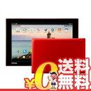 新品 未使用 TOSHIBA Androidタブレット A205SB PA20529UNARR レッド 10.1インチ アンドロイド タブレット 本体 送料無料【当社6ヶ月保証】【中古】 【 携帯少年 】