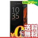 新品 未使用 Sony Xperia XZ Dual F8332 [Mineral Black 64GB 海外版] SIMフリー スマホ 本体 送料無料【当社6ヶ月保証】【中古】 【 携帯少年 】