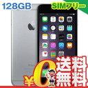 SIMフリー iPhone6 Plus 128GB A1524 スペースグレイ [MGAC2ZP/A]【香港版 SIMフリー】[中古Bランク]【当社1ヶ月間保証】 スマホ 中古 本体 送料無料【中古】 【 携帯少年 】