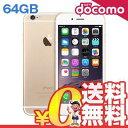 中古 iPhone6 64GB A1586 (NG4J2J/A) ゴールド docomo スマホ 白ロム 本体 送料無料【当社1ヶ月間保証】【中古】 【 携帯少年 】