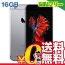 中古 iPhone6s A1688 (MKQJ2ZP/A) 16GB スペースグレイ【海外版】 SIMフリー スマホ 本体 送料無料【当社1ヶ月間保証】【中古】 【 携帯少年 】