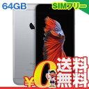 SIMフリー iPhone6s Plus A1687 (MKU62J/A) 64GB スペースグレイ 【国内版 SIMフリー】[中古Bランク]【当社1ヶ月間保証】 スマホ 中古 本体 送料無料【中古】 【 携帯少年 】