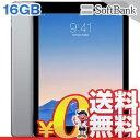 中古 iPad Air2 Wi-Fi Cellular (MGGX2J/A) 16GB スペースグレイ SoftBank 9.7インチ タブレット 本体 送料無料【当社1ヶ月間保証】【中古】 【 中古スマホとsimフリー端末販売の携帯少年 】
