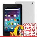 中古 Fire HD 6 (8GB/2014/ホワイト) 6インチ アンドロイド タブレット 本体 送料無料【当社1ヶ月間保証】【中古】 【 携帯少年 】