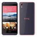 SIMフリー HTC Desire 626 マカロンピンク [国内版 SIMフリー] [中古Bランク]【当社1ヶ月間保証】 スマホ 中古 本体 送料無料【中古】 【 携帯少年 】