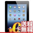 中古 【第3世代】iPad Wi-Fi 4G (MD368J/A) 64GB ブラック SoftBank 9.7インチ タブレット 本体 送料無料【当社1ヶ月間保証】【中古】 【 携帯少年 】