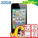 中古 iPhone4S 32GB ブラック MD242ZP/A【海外版】 SIMフリー スマホ 本体 送料無料【当社1ヶ月間保証】【中古】 【 携帯少年 】