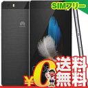 新品 未使用 Huawei nova lite PRA-LX2 Black【国内版】 SIMフリー スマホ 本体 送料無料【当社6ヶ月保証】【中古】 【 携帯少年 】