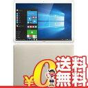 中古 Huawei MateBook HZ-W19 Golden(White Panel) 【Core m5/RAM4GB/SSD128GB】 12インチ Windows10 タブレット 本体 送料無料【当社1ヶ月間保証】【中古】 【 中古スマホとsimフリー端末販売の携帯少年 】