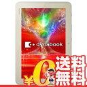 中古 TOSHIBA dynabook Tab S80 S80/NG PS80NGP-NXA 10.1インチ Windows8 タブレット 本体 送料無料【当社1ヶ月間保証】【中古】 【 携帯少年 】