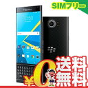 中古 BlackBerry PRIV - STV100-3 32GB Black【海外版】 SIMフリー スマホ 本体 送料無料【当社1ヶ月間保証】【中古】 【 携帯少年 】