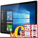 中古 Huawei MateBook HZ-W19 グレー 【Core m5/RAM8GB/SSD256GB】 12インチ Windows10 タブレット 本体 送料無料【当社1ヶ月間保証】【中古】 【 中古スマホとsimフリー端末販売の携帯少年 】