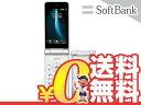 新品 未使用 AQUOS ケータイ2 601SH ホワイト SoftBank スマホ 白ロム 本体 送料無料【当社6ヶ月保証】【中古】 【 携帯少年 】