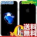中古 iPhone7 A1779 (MNCV2J/A) 256GB ジェットブラック 【国内版】 SIMフリー スマホ 本体 送料無料【当社1ヶ月間保証】【中古】 【 中古スマホとsimフリー端末販売の携帯少年 】