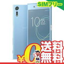 中古 Sony Xperia XZs Dual G8232 [Ice Blue 64GB 海外版] SIMフリー スマホ 本体 送料無料【当社1ヶ月間保証】【中古】 【 携帯少年 】