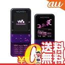 新品 未使用 WIN W65S [Walkman Phone Xmini] パープル×ピンク au ガラケー 中古 本体 携帯電話 送料無料【当社6ヶ月保証】【中古】 【 携帯少年 】