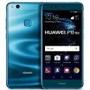 新品 未使用 Huawei P10 lite WAS-LX2J Sapphire Blue【国内版】 SIMフリー スマホ 本体 送料無料【当社6ヶ月保証】【中...
