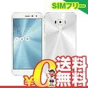 中古 ASUS ZenFone3 5.2 Dual SIM ZE520KL White 【32GB 国内版】 SIMフリー スマホ 本体 送料無料【当社1ヶ月間保証】【中古】 【 携帯少年 】